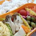 Photos: 今日の弁当