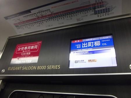 80EN-LCD