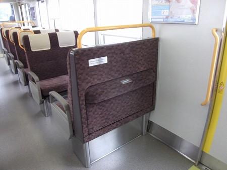 250-補助座席