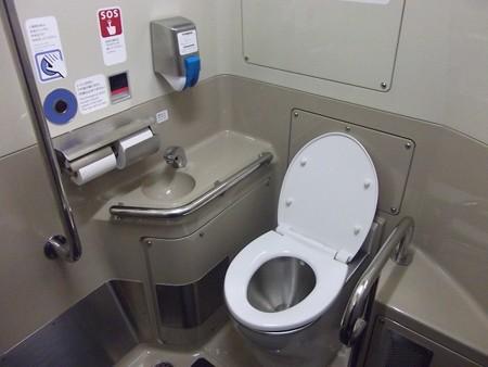 250-トイレ2