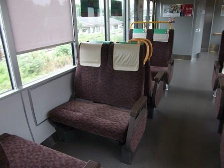 221RN-転換座席