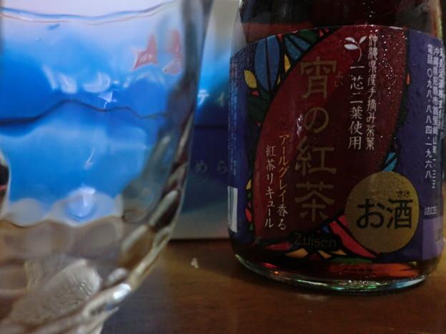 宵の紅茶 ~アールグレイ香る 紅茶リキュール