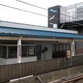 Photos: 沼ノ端駅-1
