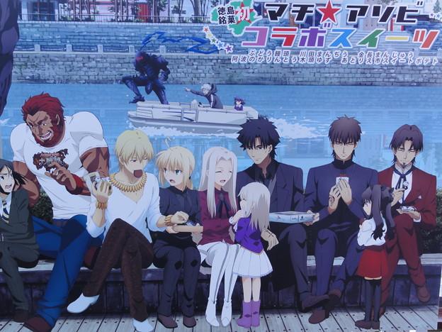 Fate Zero書き下ろしイラスト その5 写真共有サイト フォト蔵