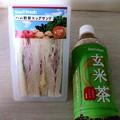 Photos: 20120820朝食