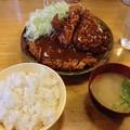Photos: パセリ チーズチキンカツ定食L