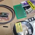 写真: 電子部品類(秋月、千石で購入)