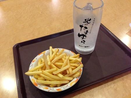20140329たまゆラン