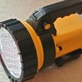 Photos: LEDサーチライト