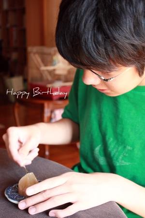 18歳 おめでとう