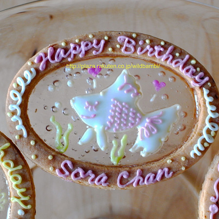 Sora Birthday Cookies 5