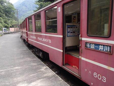 P8292006
