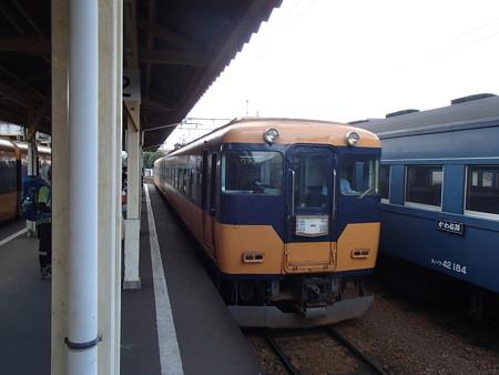 P8292103