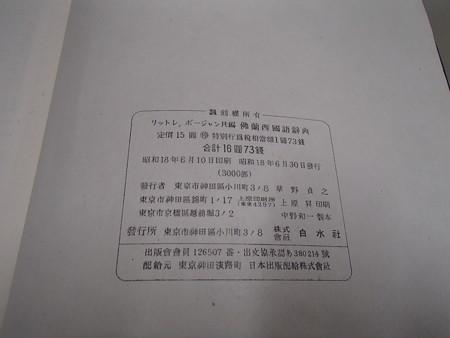 P1293081