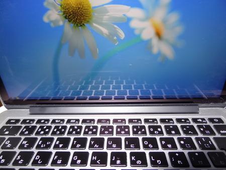 Windows8Install-USBHDD-RunningWindows