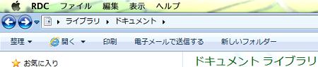 Marvericks-Microsoft-Remote-Desktop-01