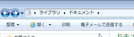 Marvericks-Microsoft-Remote-Desktop-02