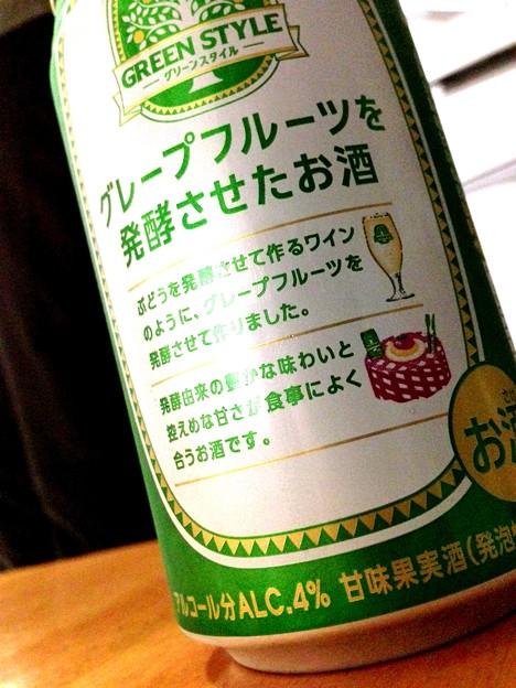 """この""""発酵""""が深い魅力wしかもグレープフルーツ発酵酒…本日LAWSONで入手。"""