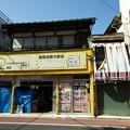 Photos: 伊東_014