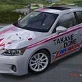 写真: Forza3