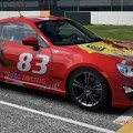 写真: Forza3 (1)