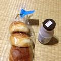 Photos: ミルクパンとカフェオレ