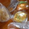 Photos: 買ったパン