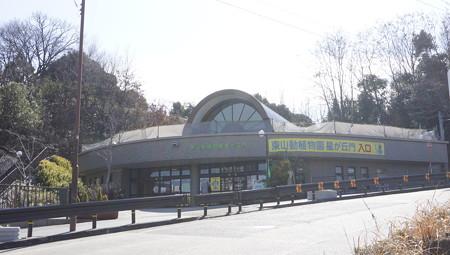 東山動植物園 #291