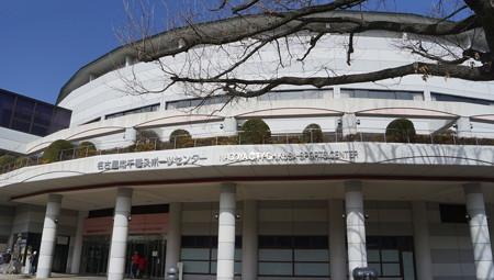 千種スポーツセンター #298
