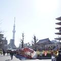 写真: 浅草寺とスカイツリー 318