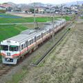 写真: 125周年列車(Ver2) View From 高架橋