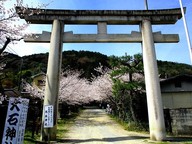 大石神社 入り口