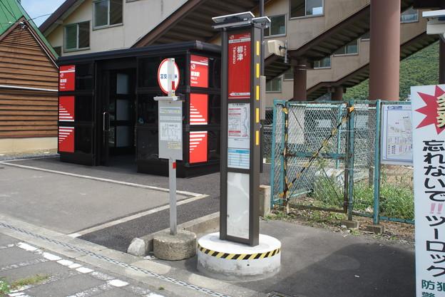 気仙沼線BRT柳津駅