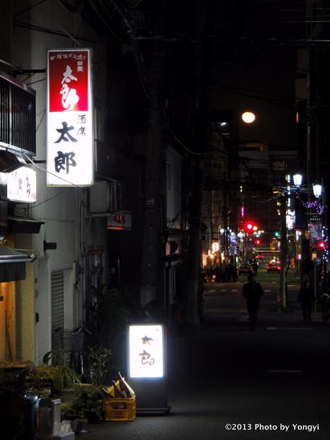湯島・男坂