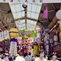 Photos: 弁天通り商店街