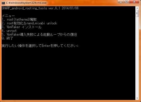 Baidu IME_2014-3-1_20-50-5