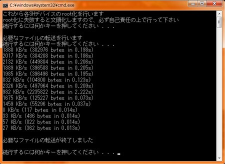 Baidu IME_2014-3-1_20-55-26