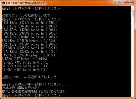 Baidu IME_2014-3-1_20-57-8