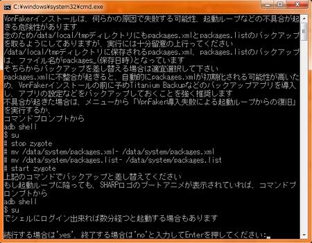 Baidu IME_2014-3-1_21-13-43