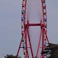 Photos: 多摩湖堤防から西武遊園地20倍ズーム
