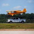 Landing 8-25-12