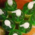 Green Soap 12-30-12