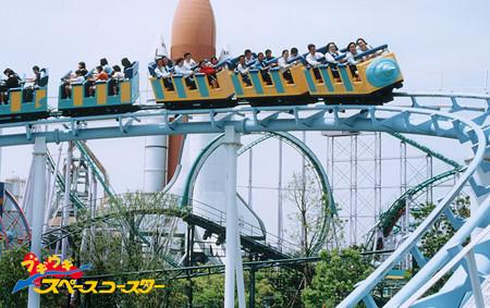 ph_space_coaster