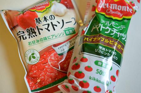基本の完熟トマトソース (1)