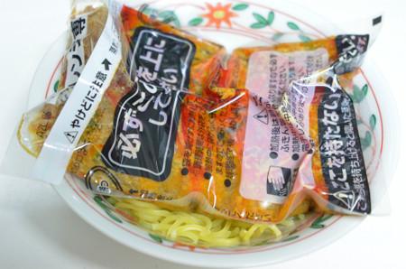 レンジだけ!担々麺 (9)