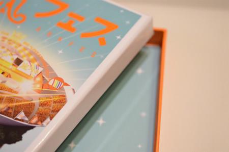 嵐フェス初回限定DVD (2)