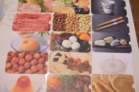 47CLUBオリジナル カタログギフト 【贈りもの弁当】 (9)