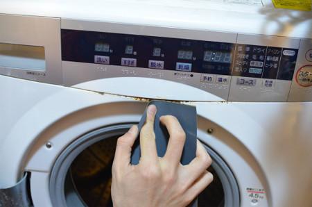 洗濯機のプチ修理 (5)