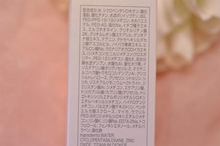 アクセーヌ スーパーサンシールド EX (2)