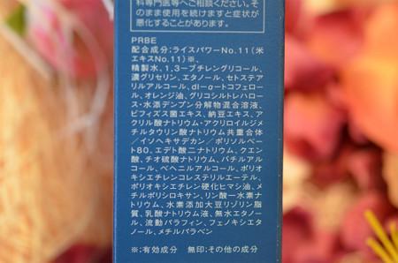 米肌 (3)